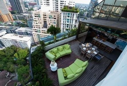 Продажа или аренда: Кондо с 5 спальнями возле станции BTS Thong Lo, Bangkok, Таиланд