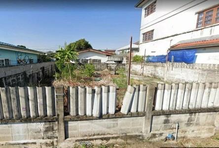 Продажа: Земельный участок 42 кв.ва. в районе Lat Phrao, Bangkok, Таиланд