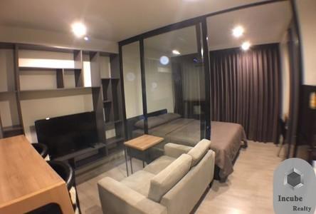 В аренду: Кондо 28 кв.м. в районе Pathum Wan, Bangkok, Таиланд