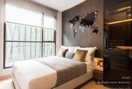 For Sale Condo 24.25 sqm in Chatuchak, Bangkok, Thailand