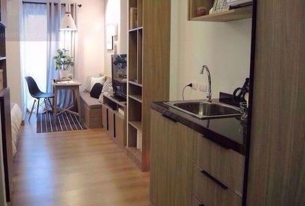 For Rent Condo 24.5 sqm in Chatuchak, Bangkok, Thailand