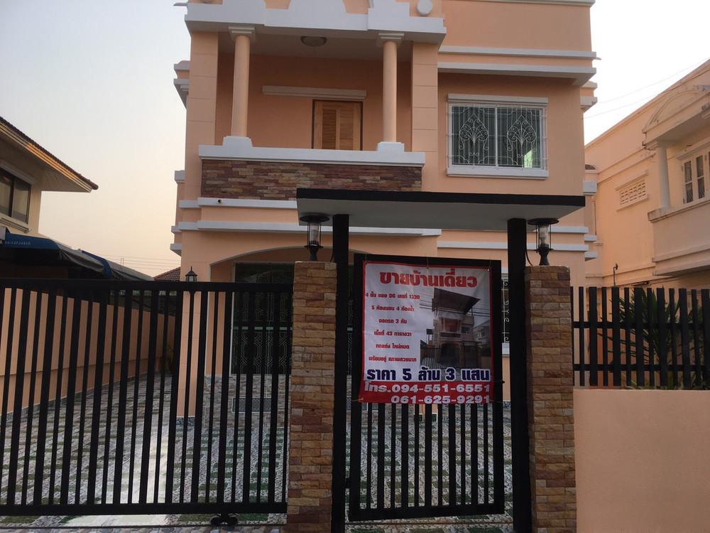 ขาย บ้านเดี่ยว 5 ห้องนอน เมืองปทุมธานี ปทุมธานี | Ref. TH-BXDOIQCC
