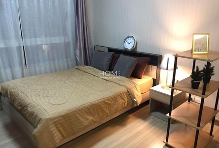 For Rent Condo 28 sqm in Khlong Luang, Pathum Thani, Thailand