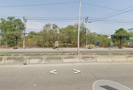Продажа: Земельный участок 17-0-2 рай в районе Khlong Sam Wa, Bangkok, Таиланд