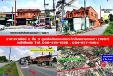 For Sale Apartment Complex 3 rooms in San Sai, Chiang Mai, Thailand