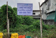 For Sale Land 63 sqwa in Mueang Nonthaburi, Nonthaburi, Thailand