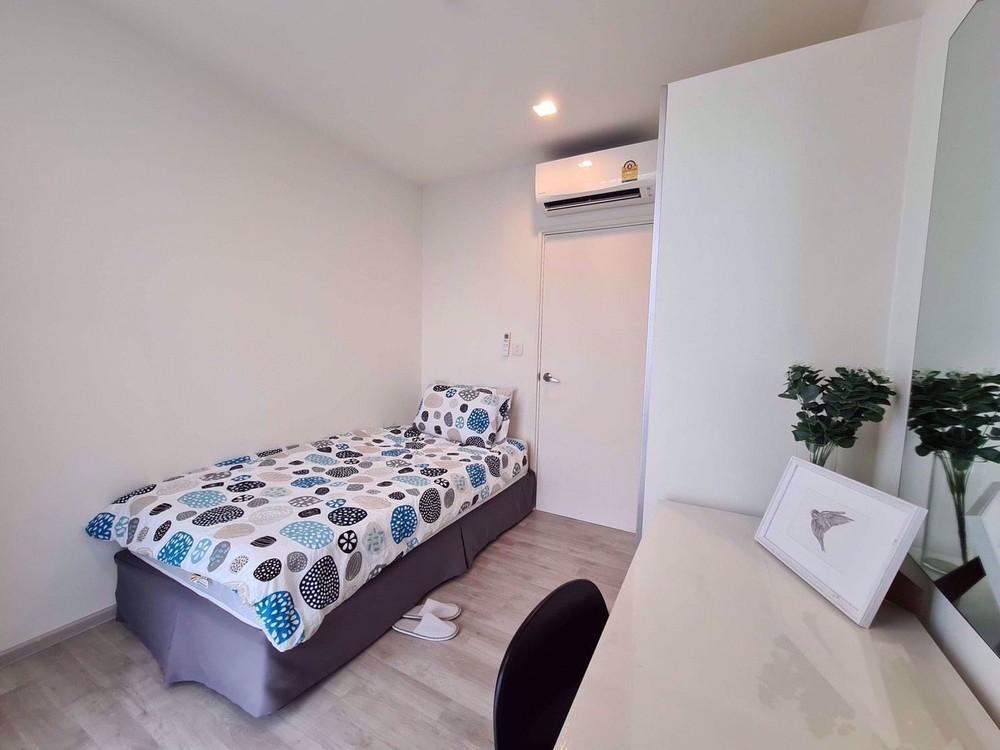 Chambers Cher Ratchada – Ramintra - Продажа: Кондо с 2 спальнями в районе Khan Na Yao, Bangkok, Таиланд | Ref. TH-XFLXPCQV