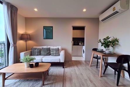For Sale 1 Bed Condo in Khan Na Yao, Bangkok, Thailand