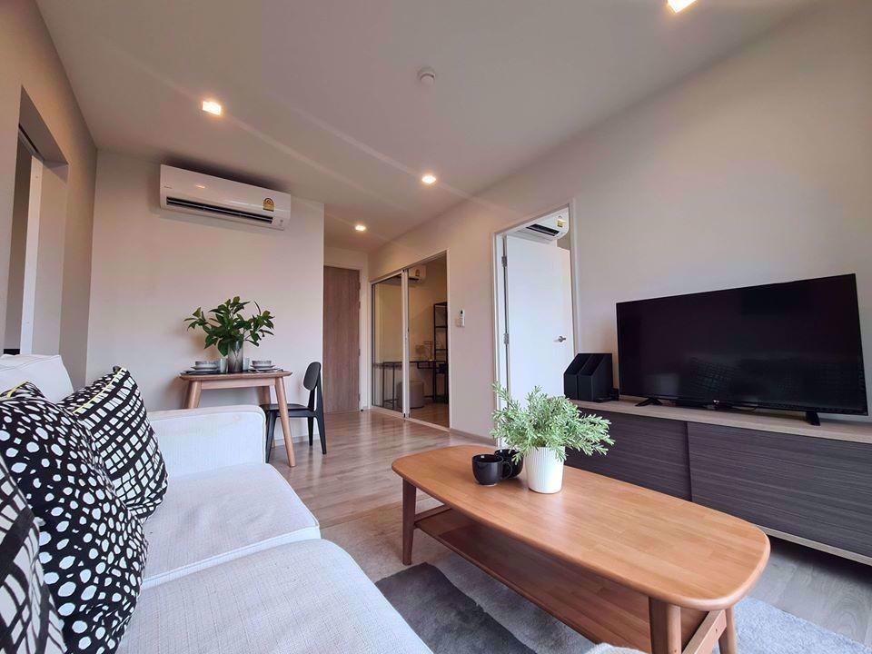 Chambers Cher Ratchada – Ramintra - Продажа: Кондо c 1 спальней в районе Khan Na Yao, Bangkok, Таиланд | Ref. TH-LRVEGCTL