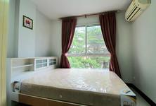 ขาย คอนโด 1 ห้องนอน ลำลูกกา ปทุมธานี