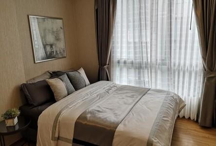 For Rent 1 Bed Condo in Bang Rak, Bangkok, Thailand