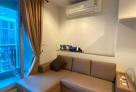 For Sale 1 Bed Condo Near MRT Huai Khwang, Bangkok, Thailand