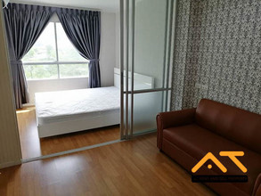 Located in the same building - Lumpini Park Rama 9 - Ratchada
