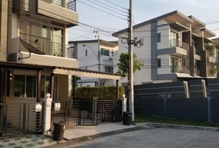 For Sale 1 Bed Townhouse in Bang Kapi, Bangkok, Thailand