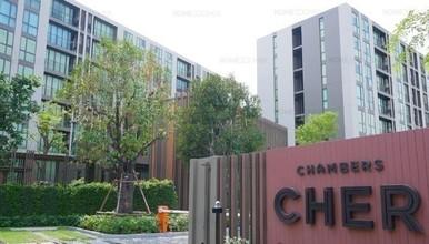 В том же здании - Chambers Cher Ratchada – Ramintra