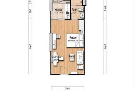 Продажа или аренда: Кондо 34 кв.м. в районе Huai Khwang, Bangkok, Таиланд