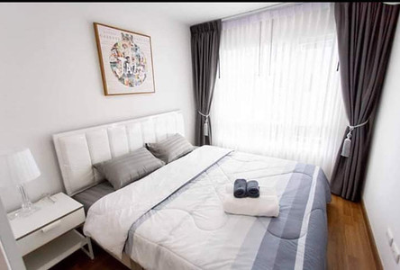 Продажа или аренда: Кондо c 1 спальней в районе Khlong Sam Wa, Bangkok, Таиланд