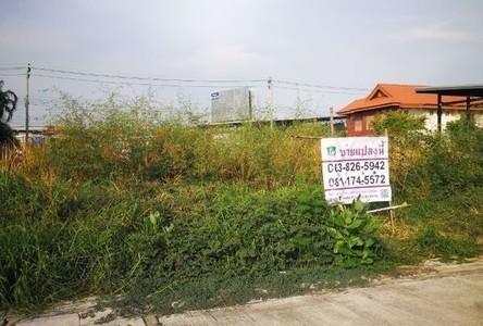 Продажа: Земельный участок 0-1-77 рай в районе Khan Na Yao, Bangkok, Таиланд
