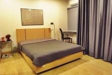 ขาย คอนโด 1 ห้องนอน ปากเกร็ด นนทบุรี