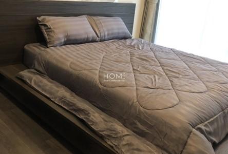 For Sale 1 Bed コンド in Din Daeng, Bangkok, Thailand