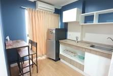 Продажа или аренда: Кондо c 1 спальней в районе Lat Phrao, Bangkok, Таиланд
