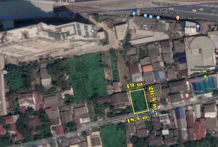 Продажа: Земельный участок 0-1-24 рай в районе Bang Sue, Bangkok, Таиланд