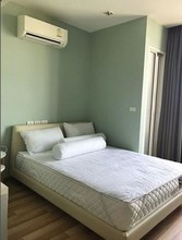 Located in the same building - Ideo Verve Ratchaprarop