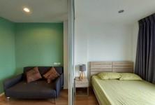 For Rent 1 Bed Condo in Prawet, Bangkok, Thailand