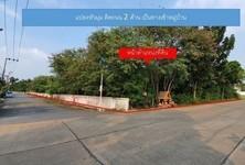 Продажа: Земельный участок 2-0-92 рай в районе Thawi Watthana, Bangkok, Таиланд