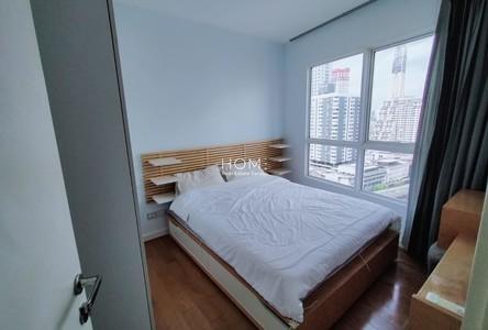 ขาย คอนโด 1 ห้องนอน ติด BTS ราชเทวี