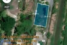 Продажа: Земельный участок 0-1-16 рай в районе Nong Chok, Bangkok, Таиланд