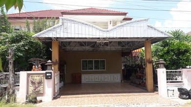 В том же районе - Mueang Nakhon Ratchasima, Nakhon Ratchasima