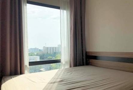 ให้เช่า คอนโด 1 ห้องนอน จตุจักร กรุงเทพฯ