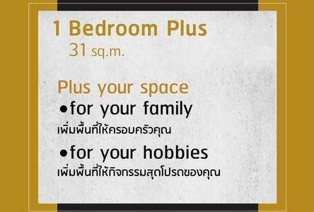 For Sale 2 Beds コンド Near BTS Talat Phlu, Bangkok, Thailand