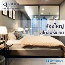 В том же районе - Khlong Toei, Bangkok