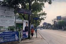 Продажа: Земельный участок 407 кв.ва. в районе Sai Mai, Bangkok, Таиланд