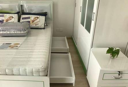 ขาย หรือ เช่า คอนโด 2 ห้องนอน ติด MRT ศูนย์วัฒนธรรมแห่งประเทศไทย