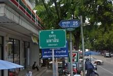 For Rent Land 260 sqwa in Bang Na, Bangkok, Thailand