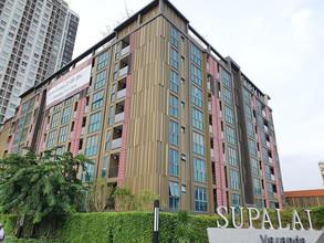 Located in the same area - Supalai Prime Rama 9