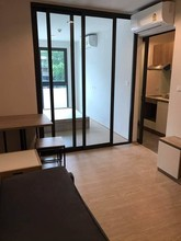 Located in the same building - The Excel Hideaway Sukhumvit 71