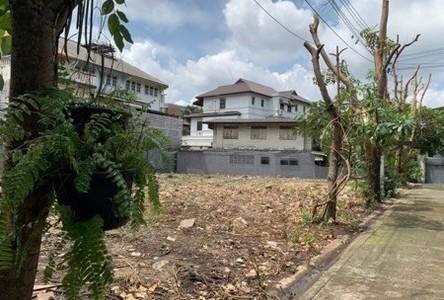 Продажа: Земельный участок 159 кв.ва. в районе Thawi Watthana, Bangkok, Таиланд