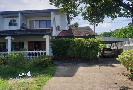 Продажа: Земельный участок 0-3-14 рай в районе Suan Luang, Bangkok, Таиланд