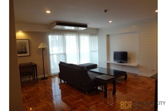 Located in the same building - Sukhumvit House