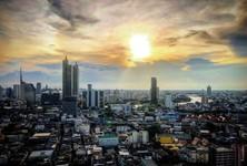Продажа: Кондо c 1 спальней в районе Bang Rak, Bangkok, Таиланд