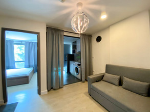 Located in the same area - Metro Luxe Rose Gold Phahol - Sutthisan