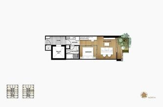 ตั้งอยู่ในอาคารเดียวกัน - ไซมิส เอ๊กซ์คลูซีพ สุขุมวิท 31