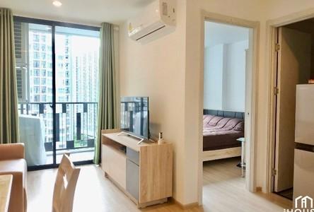 Продажа: Кондо c 1 спальней в районе Suan Luang, Bangkok, Таиланд