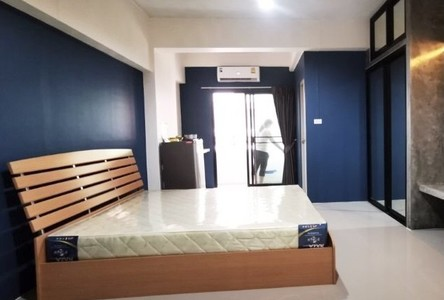 В аренду: Кондо 32 кв.м. в районе Khan Na Yao, Bangkok, Таиланд