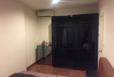 ขาย คอนโด 1 ห้องนอน พญาไท กรุงเทพฯ