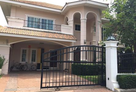 ขาย บ้านเดี่ยว 5 ห้องนอน พิมาย นครราชสีมา